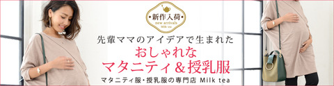 milktea4